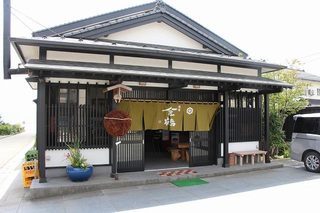 加藤酒造店
