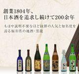 日本酒 黒龍