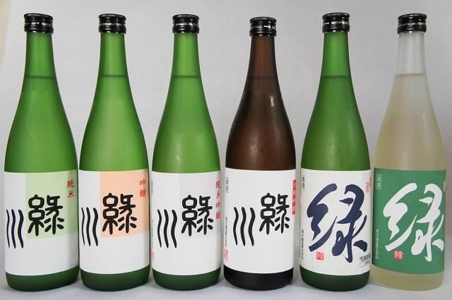 日本酒 緑川