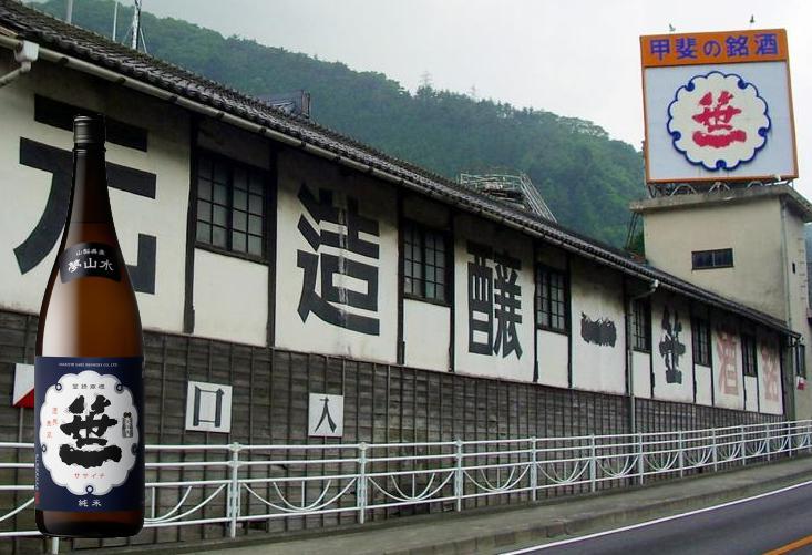 日本酒 笹一
