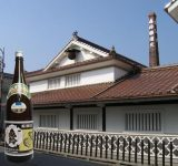 日本酒 亀齢