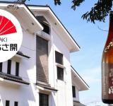 日本酒 あさ開