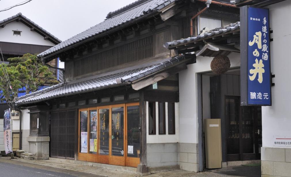 日本酒 月の井