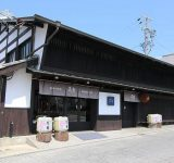 日本酒 花の舞