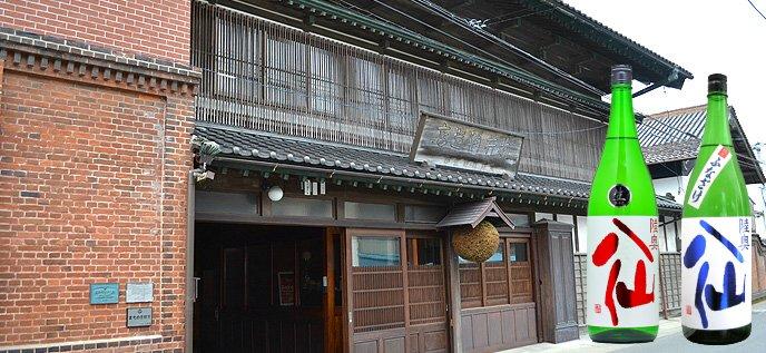 日本酒 陸奥八仙