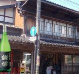 日本酒 謙信/池田屋酒造
