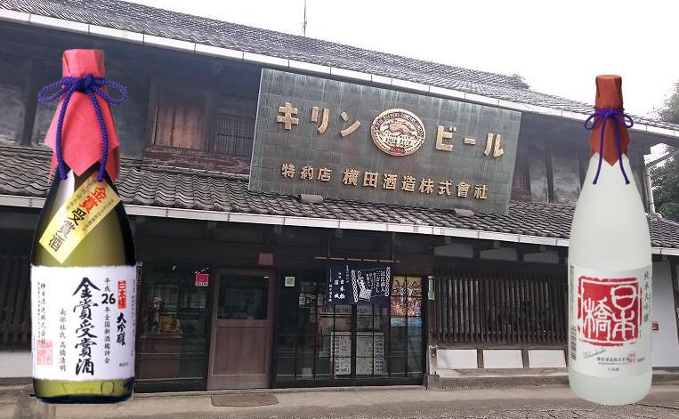日本酒 日本橋
