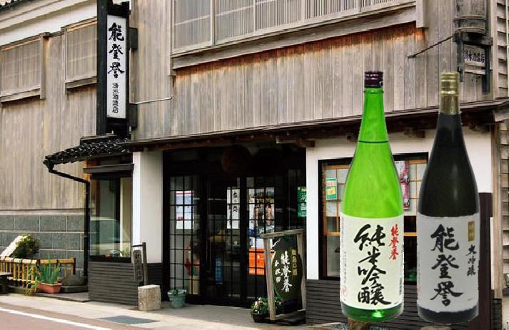 清水酒造店