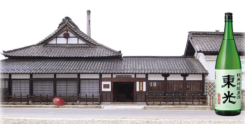 日本酒 東光