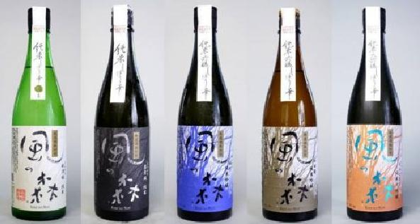 日本酒 風の森
