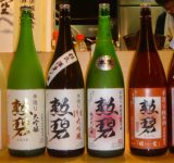 日本酒 勲碧
